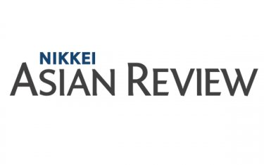 Nikkei Asian Review Hanoi Forum kicks off